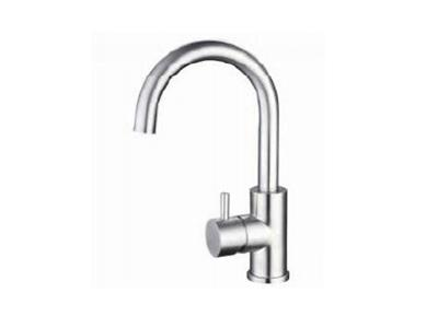 SUS-88006 Stainless Steel Basin Faucets